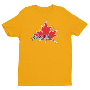 Shirt - I Am Canadian - Gold / XS - MerchHeaven.com merchandise and Branding