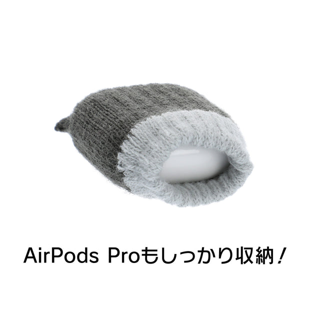 Sox for AirPods  / Pro エアポッズ用 ソックス型カバー