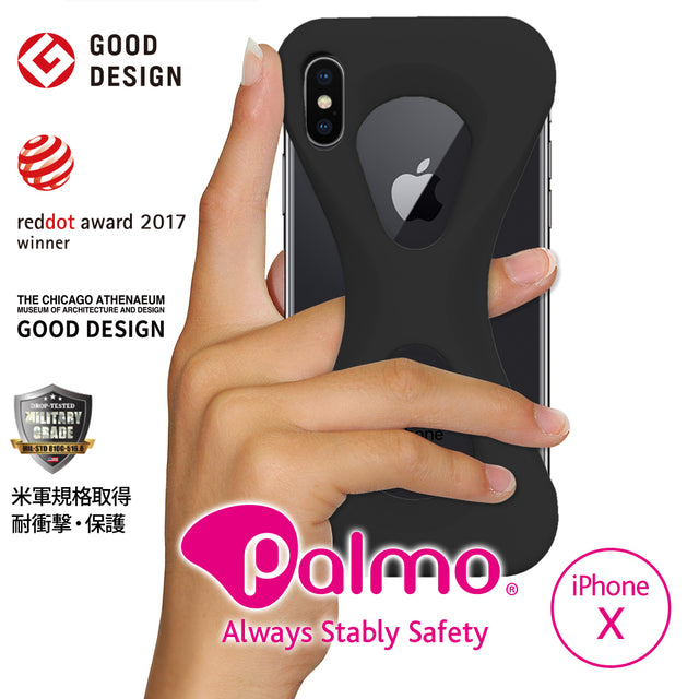 Palmo for iPhone X