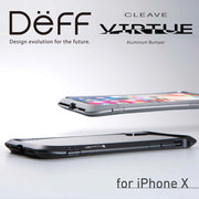 iPhone XS / X アルミバンパーケース Cleave Aluminum Bumper Virtue