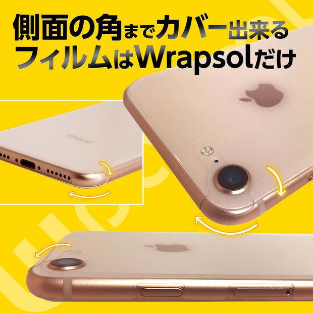 ラプソル ULTRA Screen Protector System for iPhone