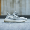 "Yeezy boost 350 v2 ""cloud white"" (Non-Reflective)"