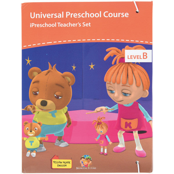 Replacement iPreschool Teacher's Set Tom and Keri B Standard or PLUS