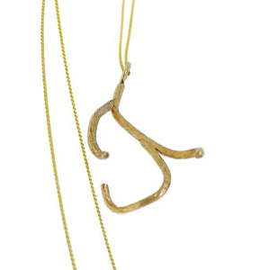 Driftwood Riverbank Pendant - Yellow Gold Plated