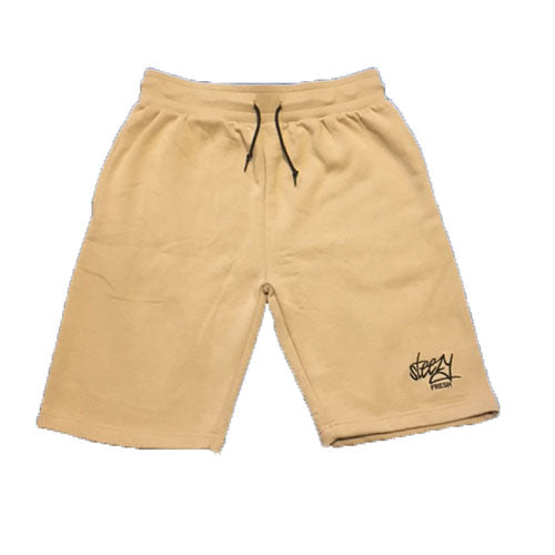 Beige Fleece Shorts