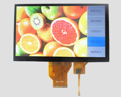 "7.0"" TFT Color Screen"
