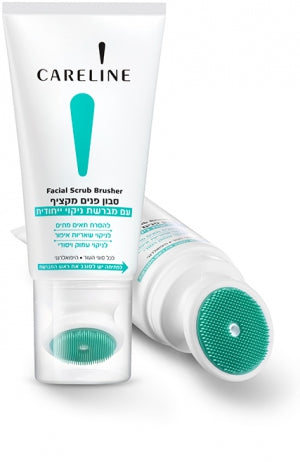 Careline Facial Scrub with Brush