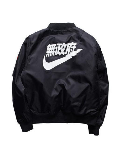 Air Tokyo Anarchy (Free Shipping)