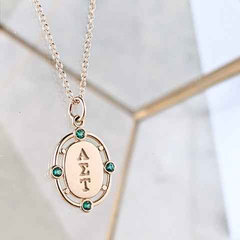 Yellow Gold and Emerald Sorority Pendant