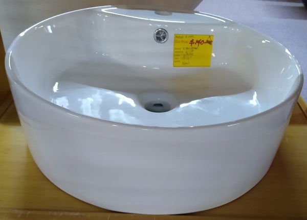EuroPorc V18 Vessel Single Hole Sink White