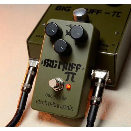 EH Green Russian Big Muff