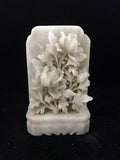 Vintage Decorative (material) Book Ends. Floral Design
