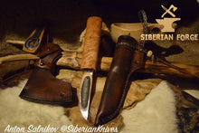 Traditional Siberian Hunter Yakut /  Sets (Prices start at $485 USD)
