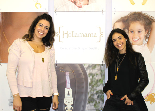 Hollamama Founders