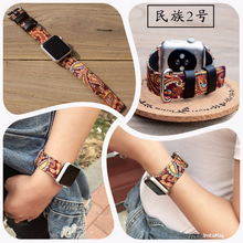 Handmade Smart Apple Watch applewatch appleband Strap iwatch I Denim Strap Nation Red Flower Pattern Nylon Natoband 38 42mm custom made