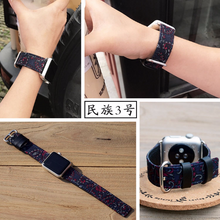 Handmade Smart Apple Watch Strap iwatch I Nation Strap Pattern Nylon Navy Top IWC Timex Rolex Hamilton Panerai DW band 38 42mm custom made