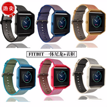 Nylon Cotton sports Handmade Smart Fitbit Blaze Watch Strap With Cover Case Double sided color colorful Buckie SmartWatch custom Watchband