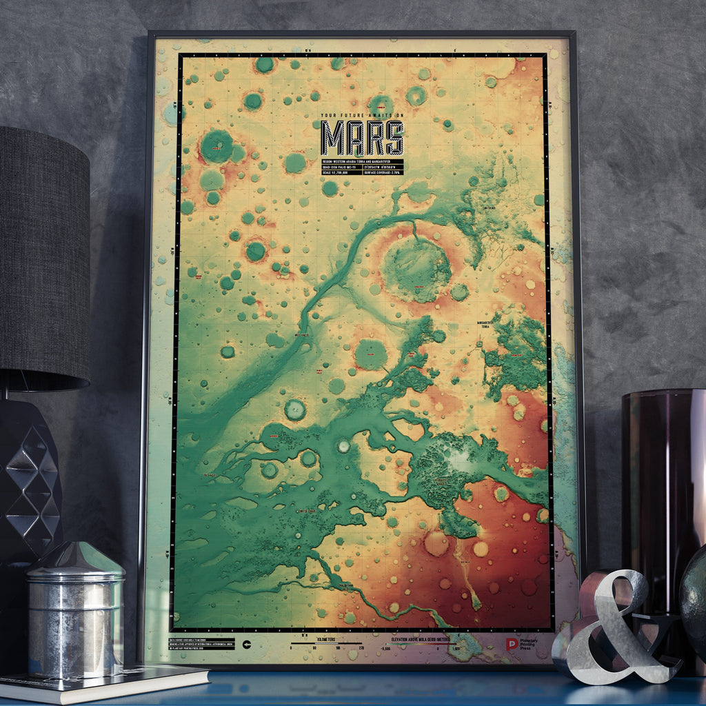 Mars Shaded Relief Map