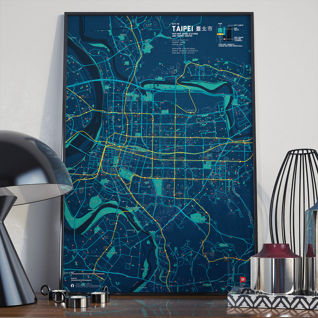 Taipei Bike & Transit Map (Midnight Blue)
