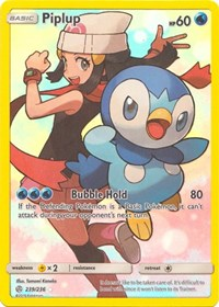 Cosmic Eclipse - 239/236 - Piplup Secret Rare