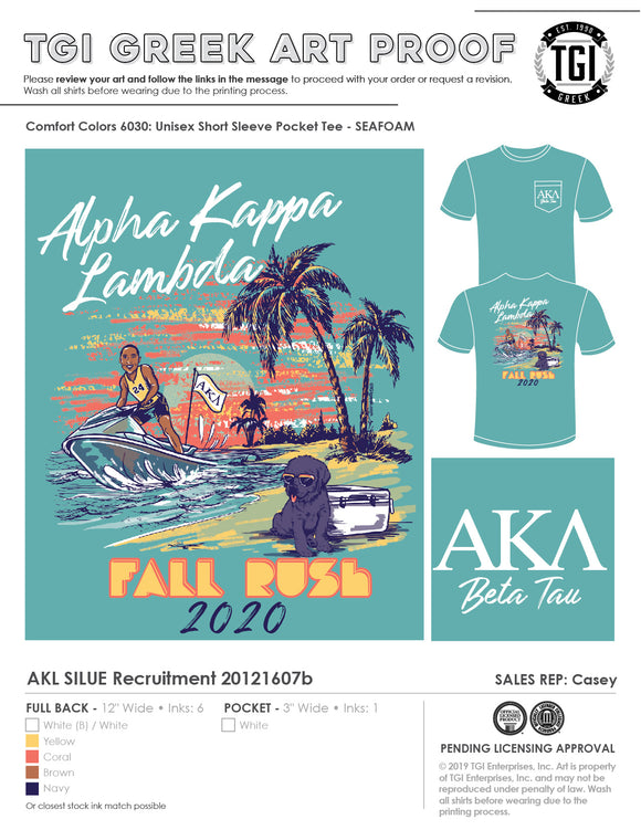 Alpha Kappa Lambda Southern Illinois Univ Edwardsville Recruitment 21607
