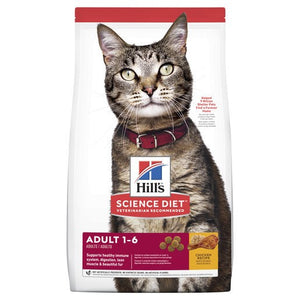 Science Diet Cat Adult 4kg