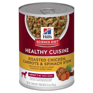 Science Diet Dog Healthy Cuisine Chicken & Carrot Stew 354g