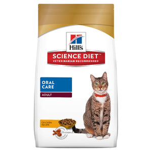 Hills Science Diet Oral Care Feline 2kg