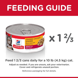 Science Diet Cat Adult Chicken 156g can