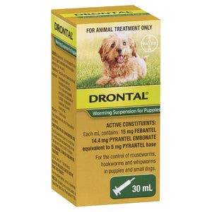 Drontal Worming Suspension Syrup 30 ml