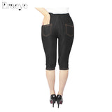 High Elastic Faux Jean Legging