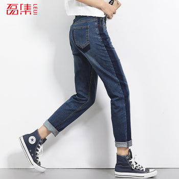 Low Elastic Casual Jean