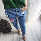 Embroidery Straight Jeans
