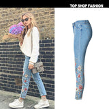Skinny Embroidered Flowers Jean