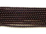 8mm Natural Garnet Round Polished Semi-Precious Beads, Half Strand (IND1C291)