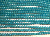 6mm Blue Sponge Quartz Round Polished Gemstone Beads, 15.5 Inch Strand (IND1C20)