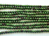 Ruby in Zoisite 8mm Round Beads