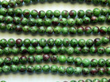 8mm Natural Ruby in Zoisite Polished Round Gemstone Beads, Full Strand (IND1C35)