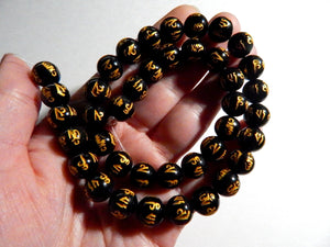 10mm Natural Obsidian Carved Ohm Mani Padme Hum Beads, 10 Beads (IND1C22)