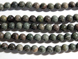 Rainforest Agate - 8mm A Grade Natural Round Gemstone Beads, 15.25 Inch Strand (IND2C39)