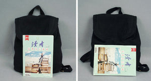 Backpacks For School, Women Rucksack, Canvas Backpack, School Bag S012 - echopurse