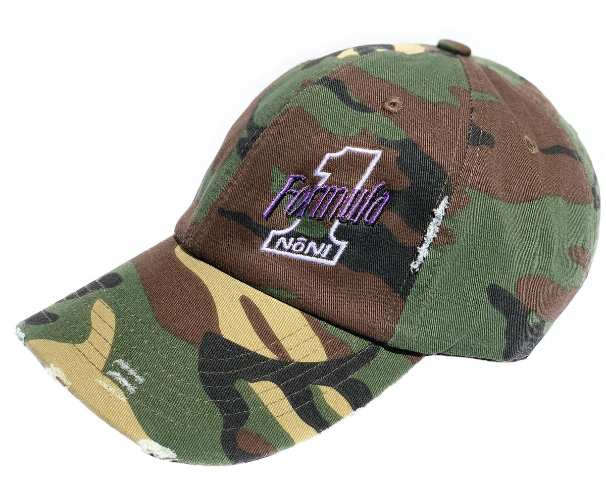 Camo & Purple Cotton Hat (Buckle Closure)