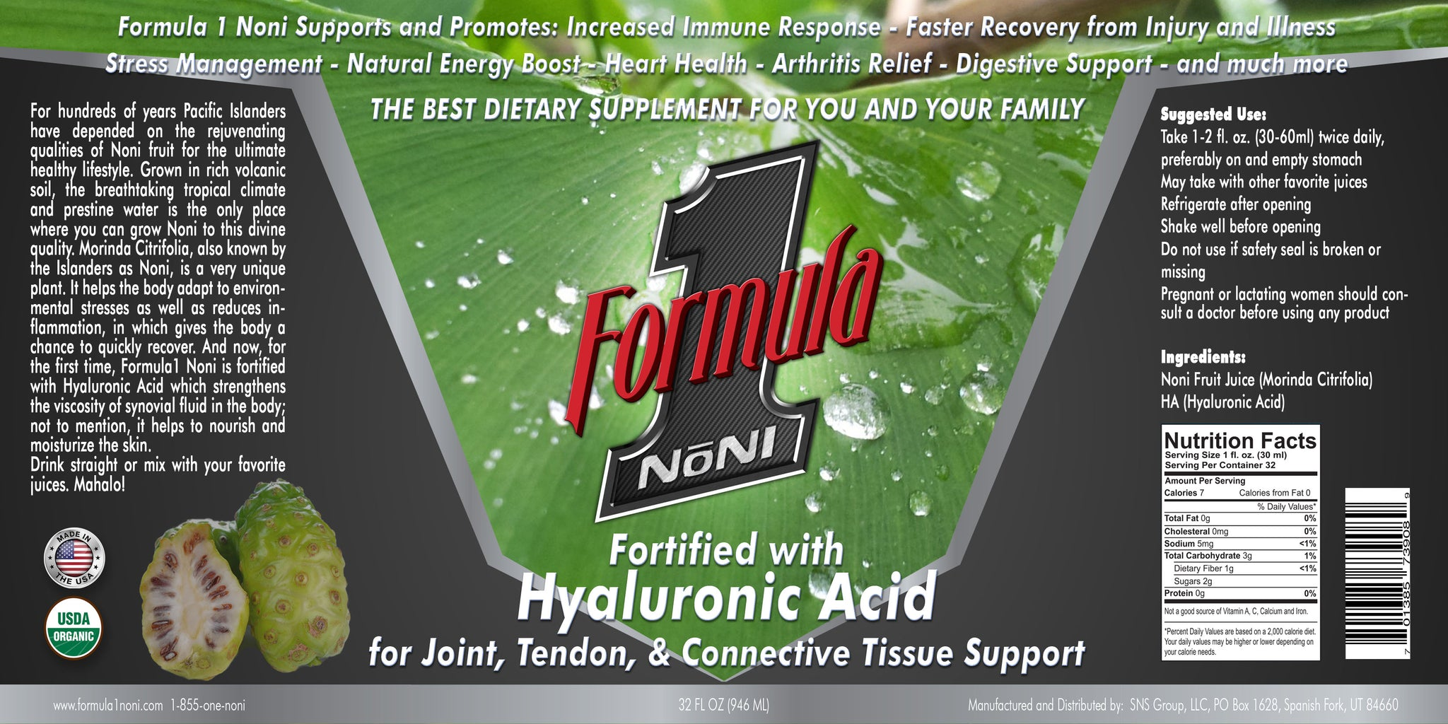 Human-Formula 1 Noni Blue Label with Hyaluronic Acid (12 pk case)