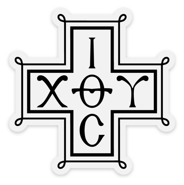 ΙΧΘΥΣ Cross Sticker