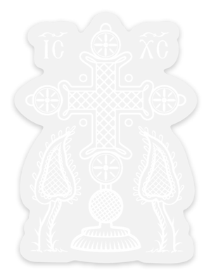 Byzantine Cross Sticker