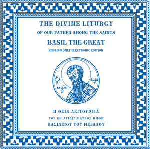 Divine Liturgy of St. Basil the Great