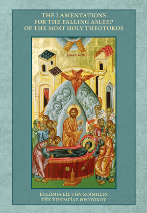 Lamentations for the Theotokos
