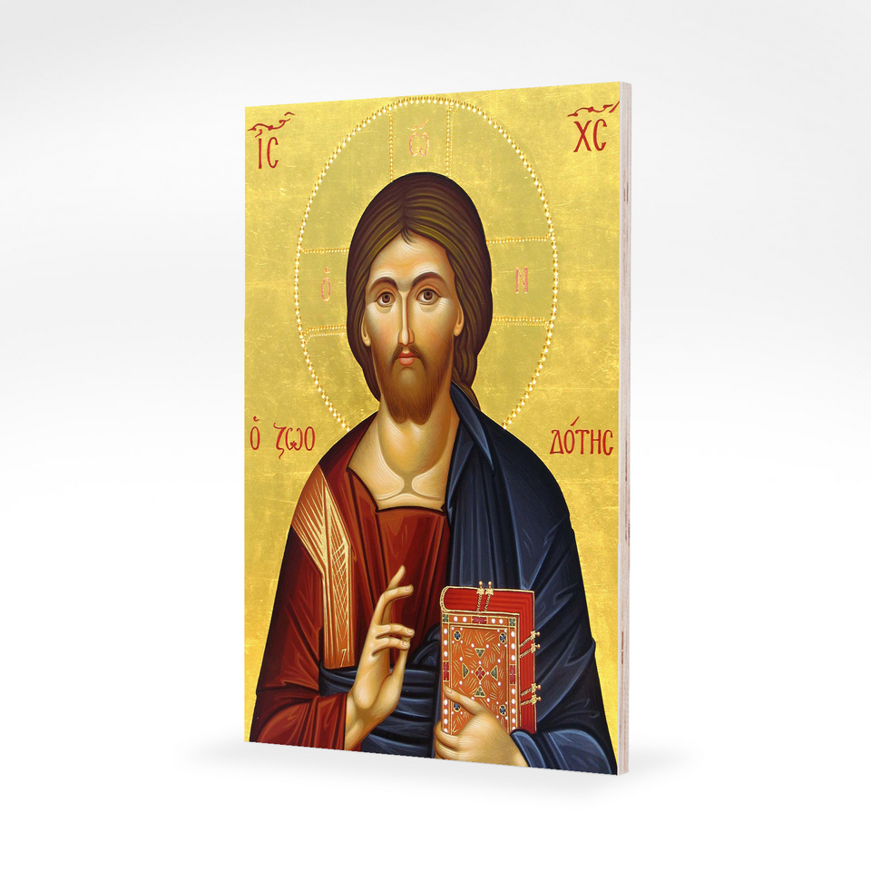 Christ the Life-giver Icon