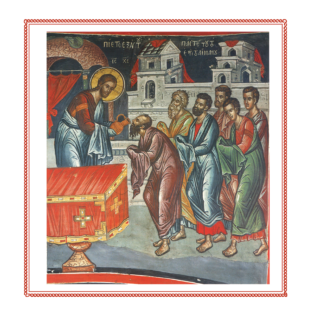 Divine Liturgy of St. John Chrysostom: Divine Liturgy Project