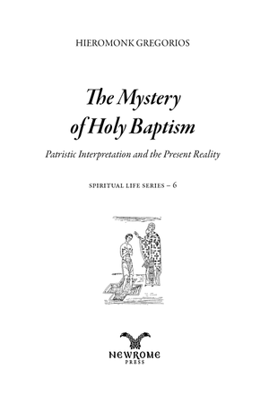 The Mystery of Baptism
